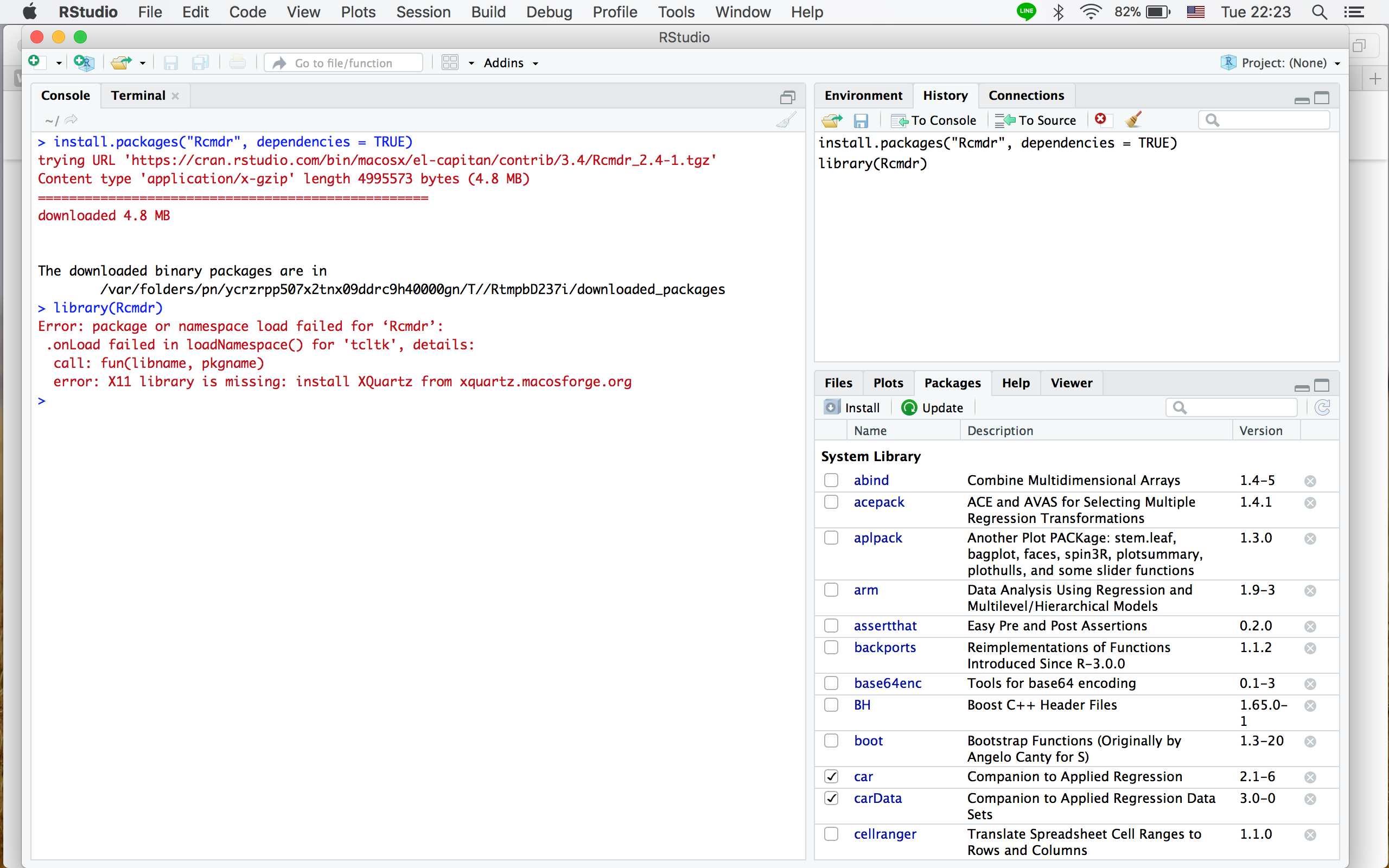 Information for the Intermediate Shiny workshop - rstudio::conf